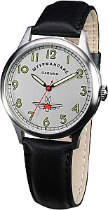 Sturmanskie Retro Gagarin Seiko, Quartz silber Ziffernblatt